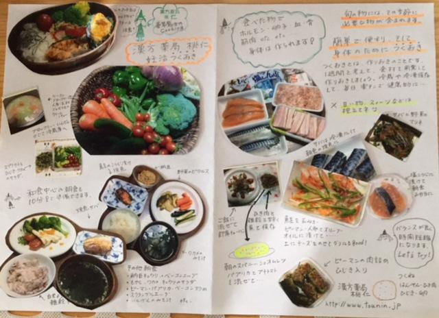 tukuoki1.jpg