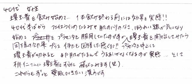 img008 (2) (640x282).jpg