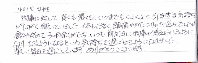 okayakusama (640x204).jpg